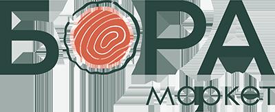 логотип Бора Маркет, на главную